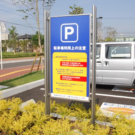 祇園スポーツパーク(宮崎市)