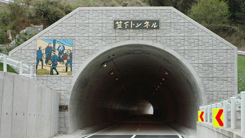 笠下トンネル(延岡市)