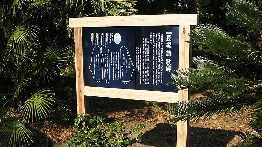 青島亜熱帯植物園(宮崎市)
