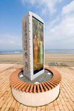 日南海岸国定公園(宮崎市)