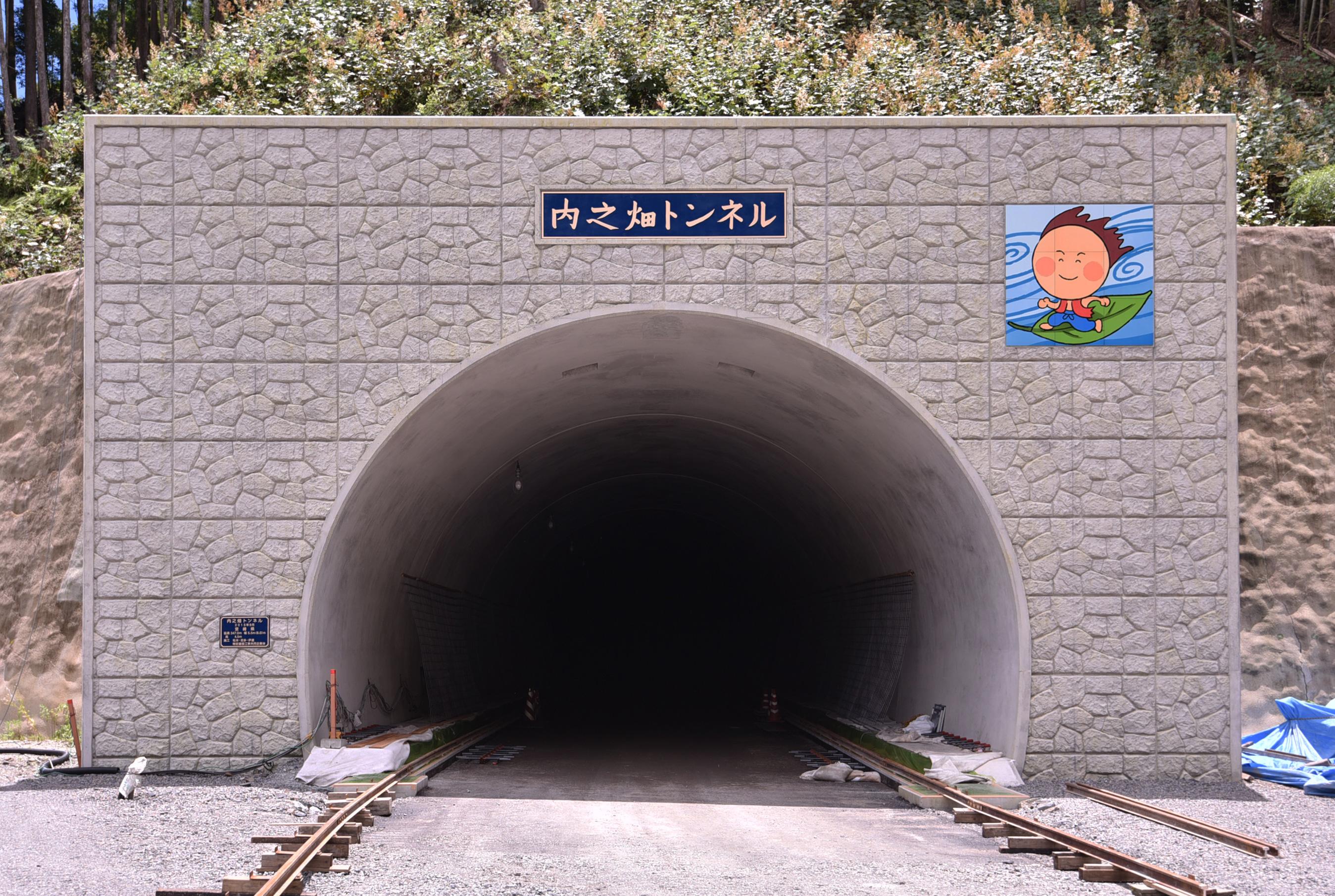 内之畑トンネル(西米良村)