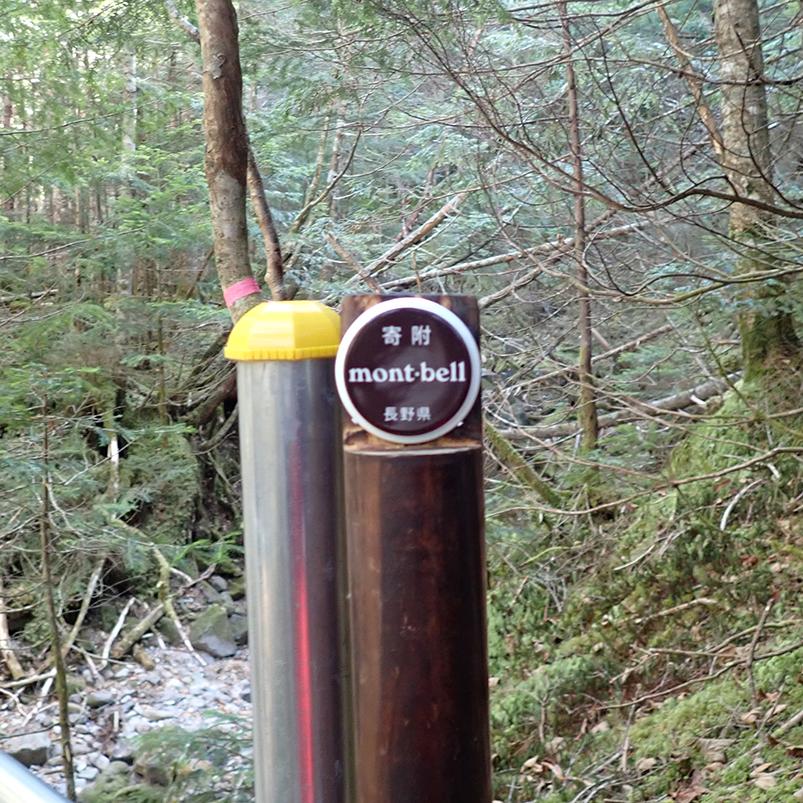 登山道注意看板等(長野県)